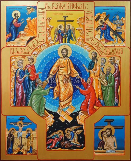 Рисувана икона Възкресение...