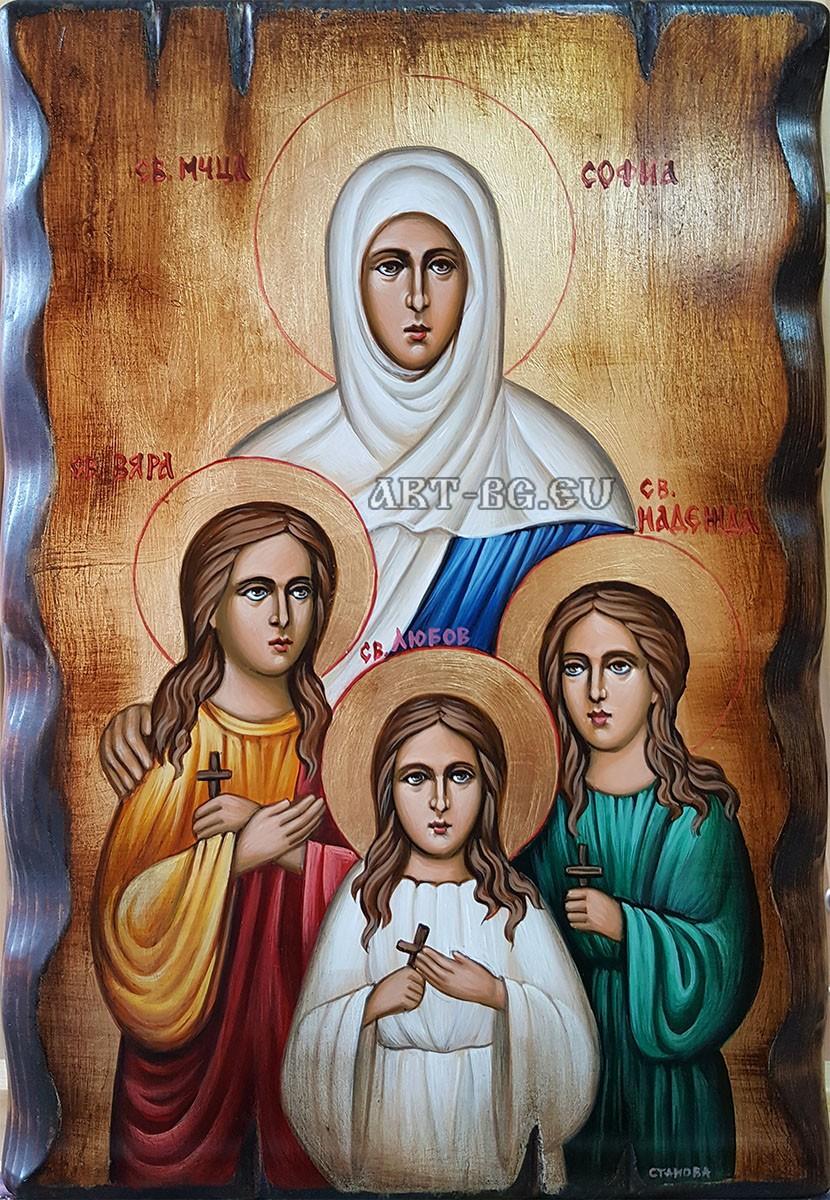 Икона на Света София - Вяра, Надежда и Любов
