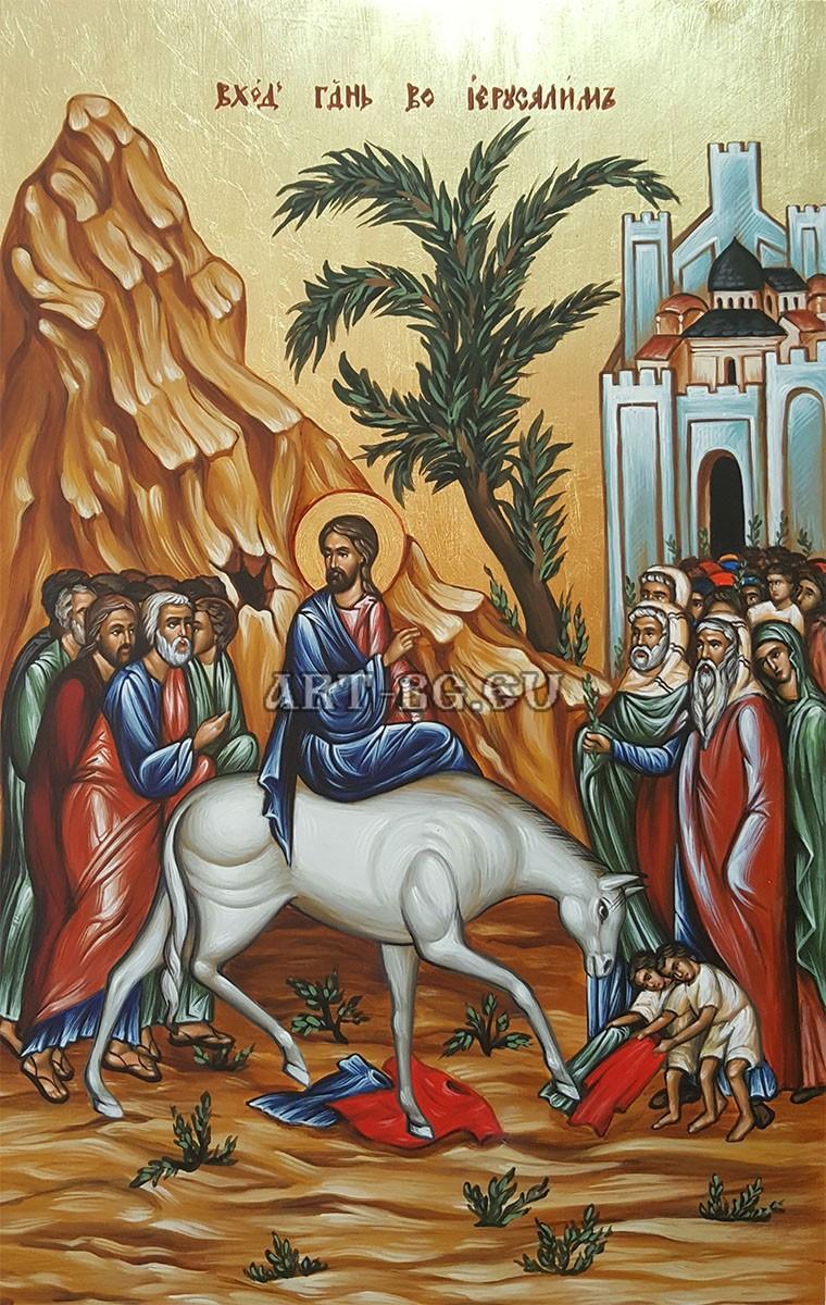 Рисувана икона Въведение Господне